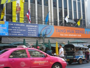 Tang Hua Seng minimart in Khao San, Bangkok