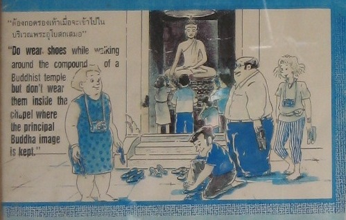 Do and don't in Thailand- do not wear shoes in temple shrine halls