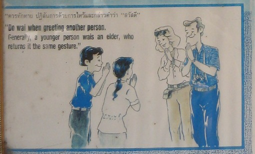 Do and Don'ts in Thailand- wai gesture of greeting