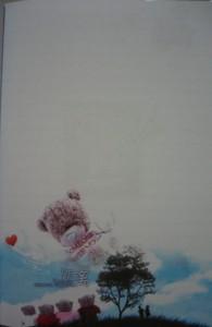 pagesofcutenotebook